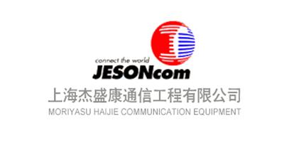 先企合作客户:杰盛康通讯工程